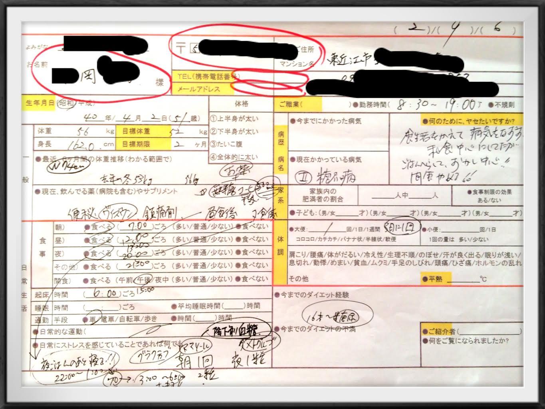 吉岡さんグラフ①