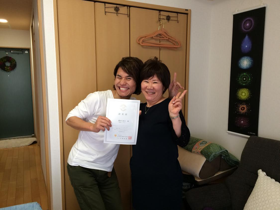 美咲先生と誕生数秘カードセラピスト認定証取得