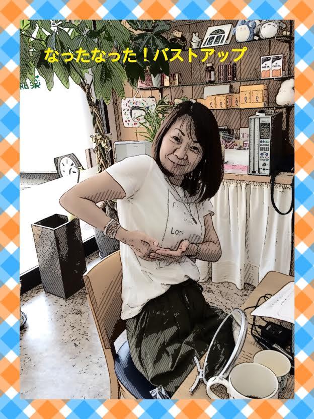 7月31日さとう式12