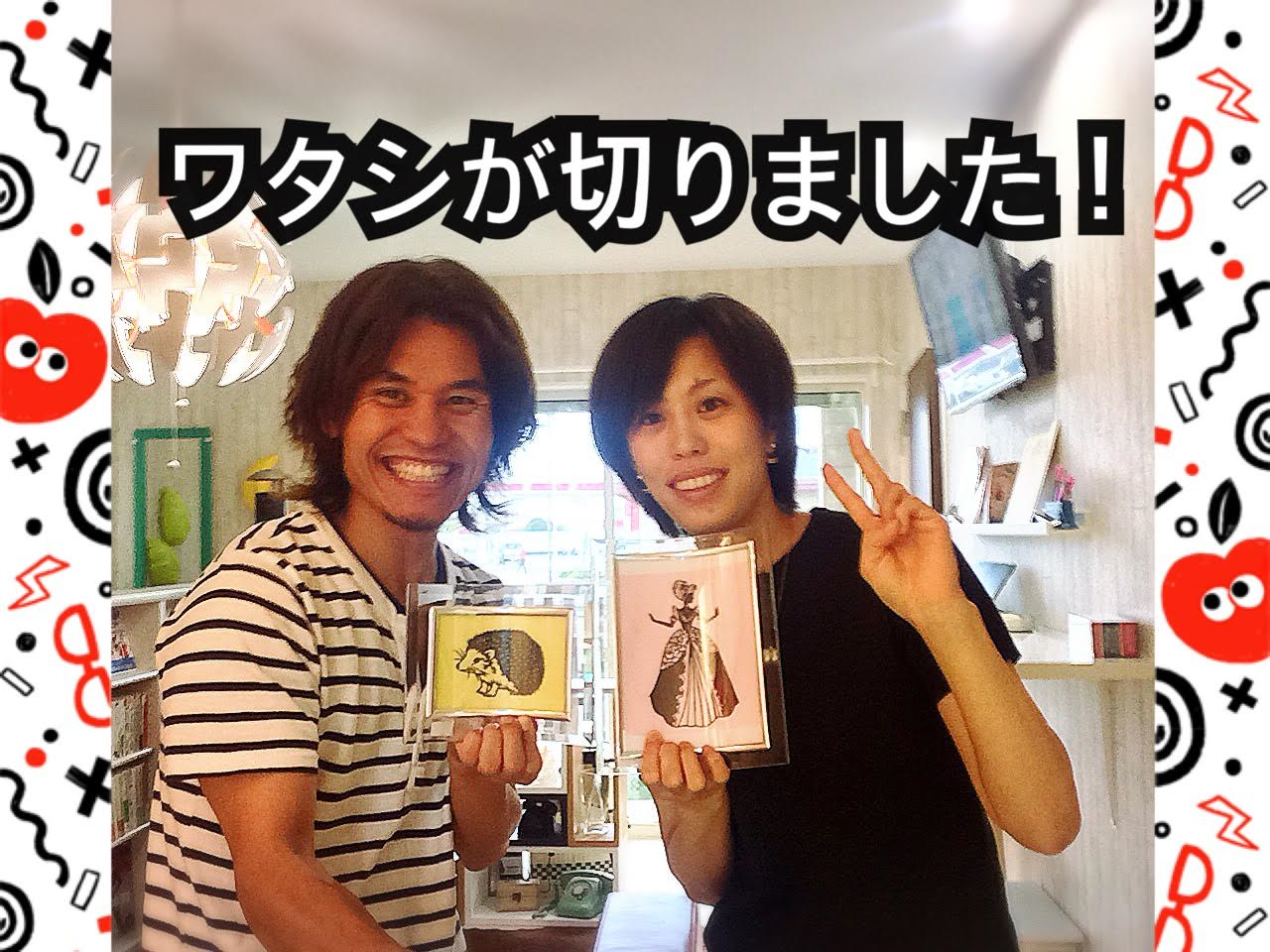 9月4日辻井さんとツーショット2