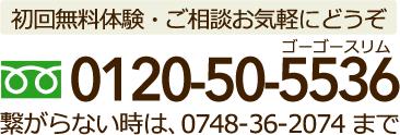 tel_contact